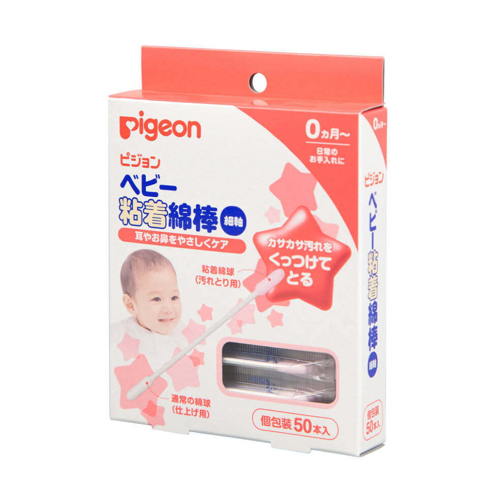 Купить PIGEON Палочки ватные с липкой поверхностью в индивидуальной упаковке 50шт