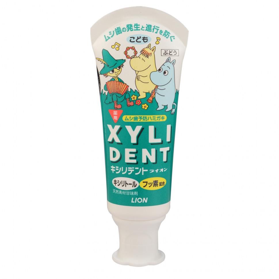 Lion  Зубная паста  Xylident  детская, 60 гр