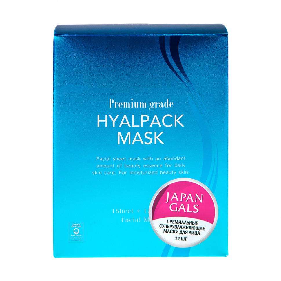 Japan Gals Premium Grade Hyalpack Курс масок для лица Суперувлажнение 12 шт фото
