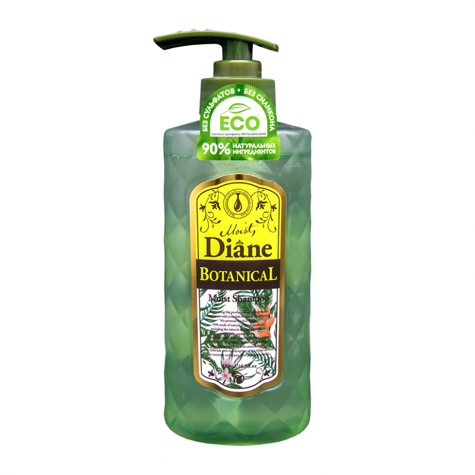Moist Diane Botanical Moist Шампунь бессиликоновый бессульфатный Увлажнение, 480 мл