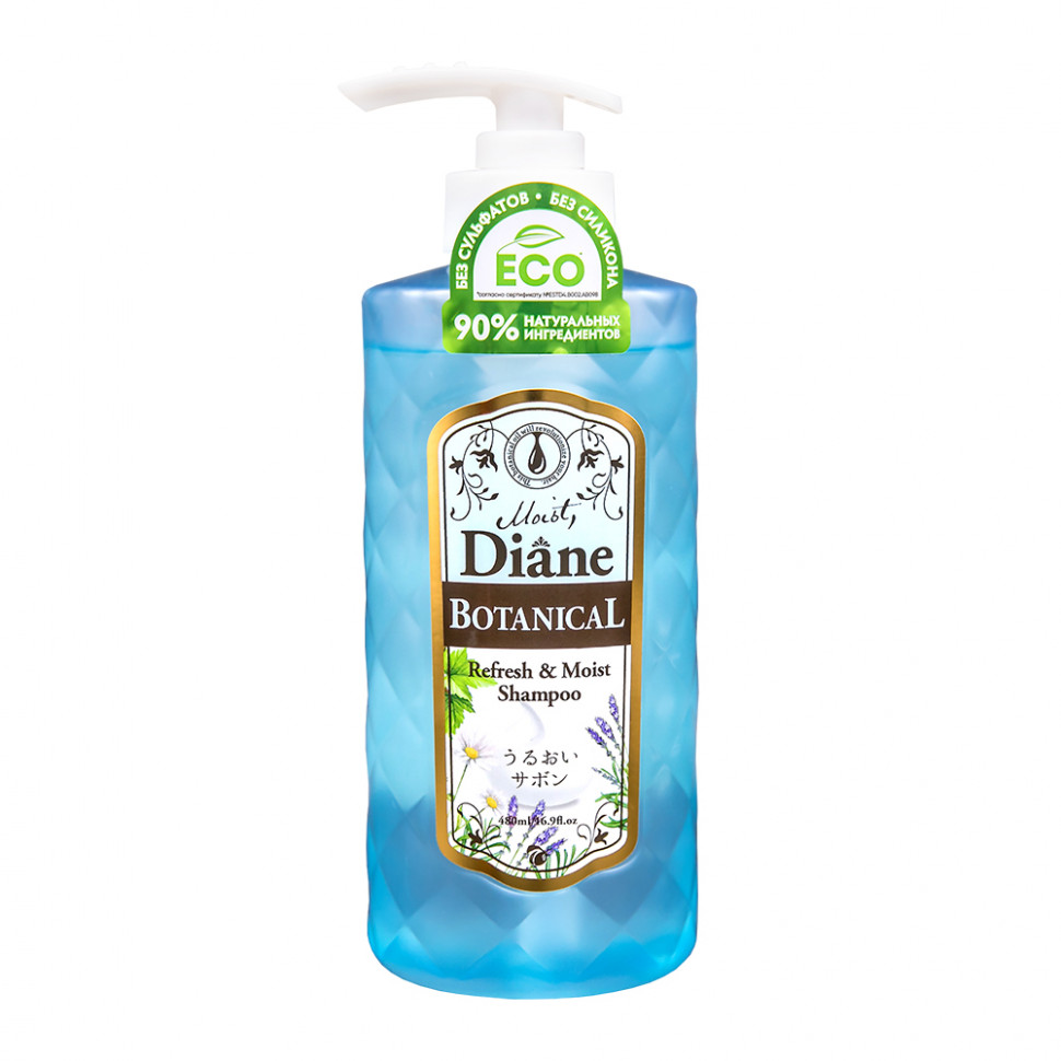 Moist Diane Botanical Refresh Шампунь бессиликоновый бессульфатный Питание, 480 мл фото