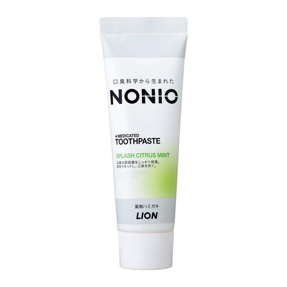 Lion Nonio Профилактическая зубная паста для удаления неприятного запаха, отбеливания, очищения и предотвращения появления и развития кариеса, аромат цитрусов и мяты, 130 гр