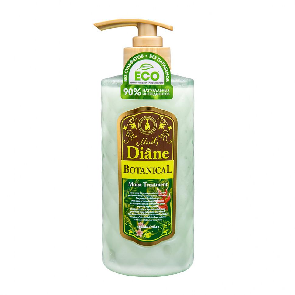 Moist Diane Botanical Moist Бальзам-кондиционер Увлажнение, 480 мл