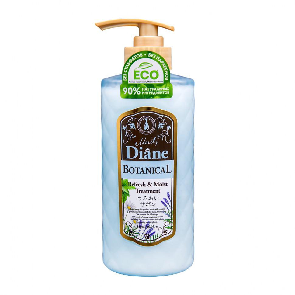 Moist Diane Botanical Refresh Бальзам-кондиционер Питание, 480 мл
