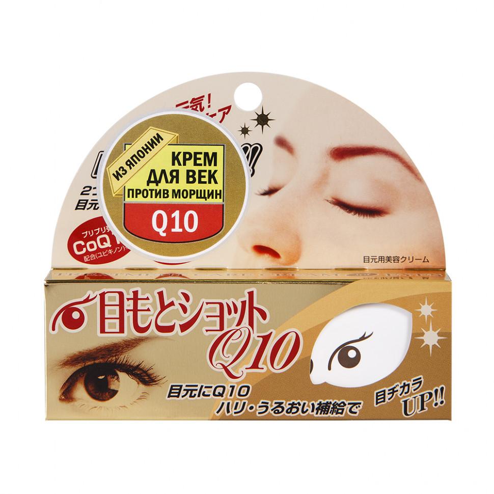 Roland Крем для кожи вокруг глаз против морщин с коэнзимом Q10,  20 гр