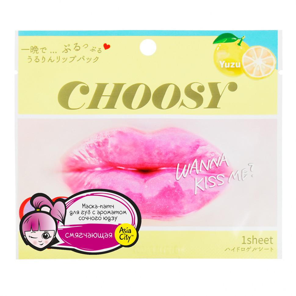 SunSmile Choosy Маска-патч для губ гидрогелевая Сочный Юдзу, 1 шт фото