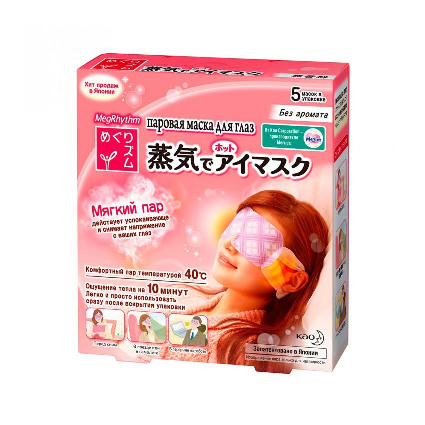 MegRhythm Паровая маска для глаз без аромата, 5 шт