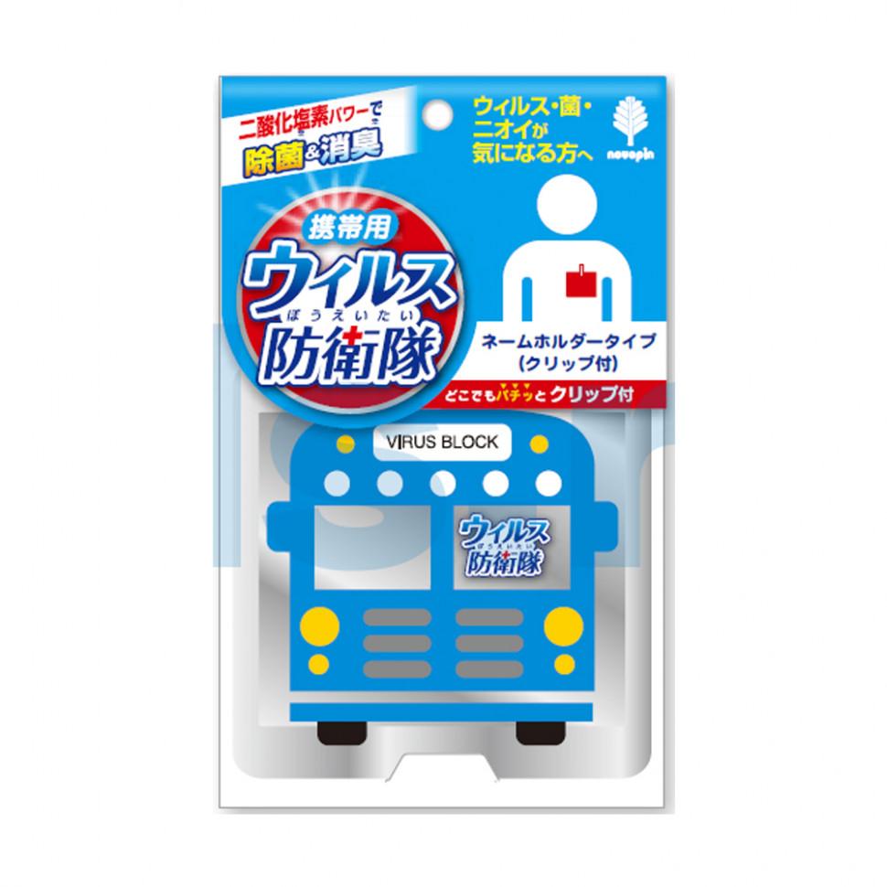 Air Doctor Блокатор вирусов портативный, голубая машинка, 1 шт