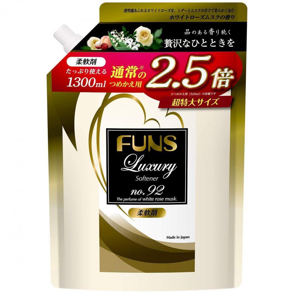 Funs Кондиционер парфюмированный для белья с ароматом белой мускусной розы ЗБ,1300 мл фото