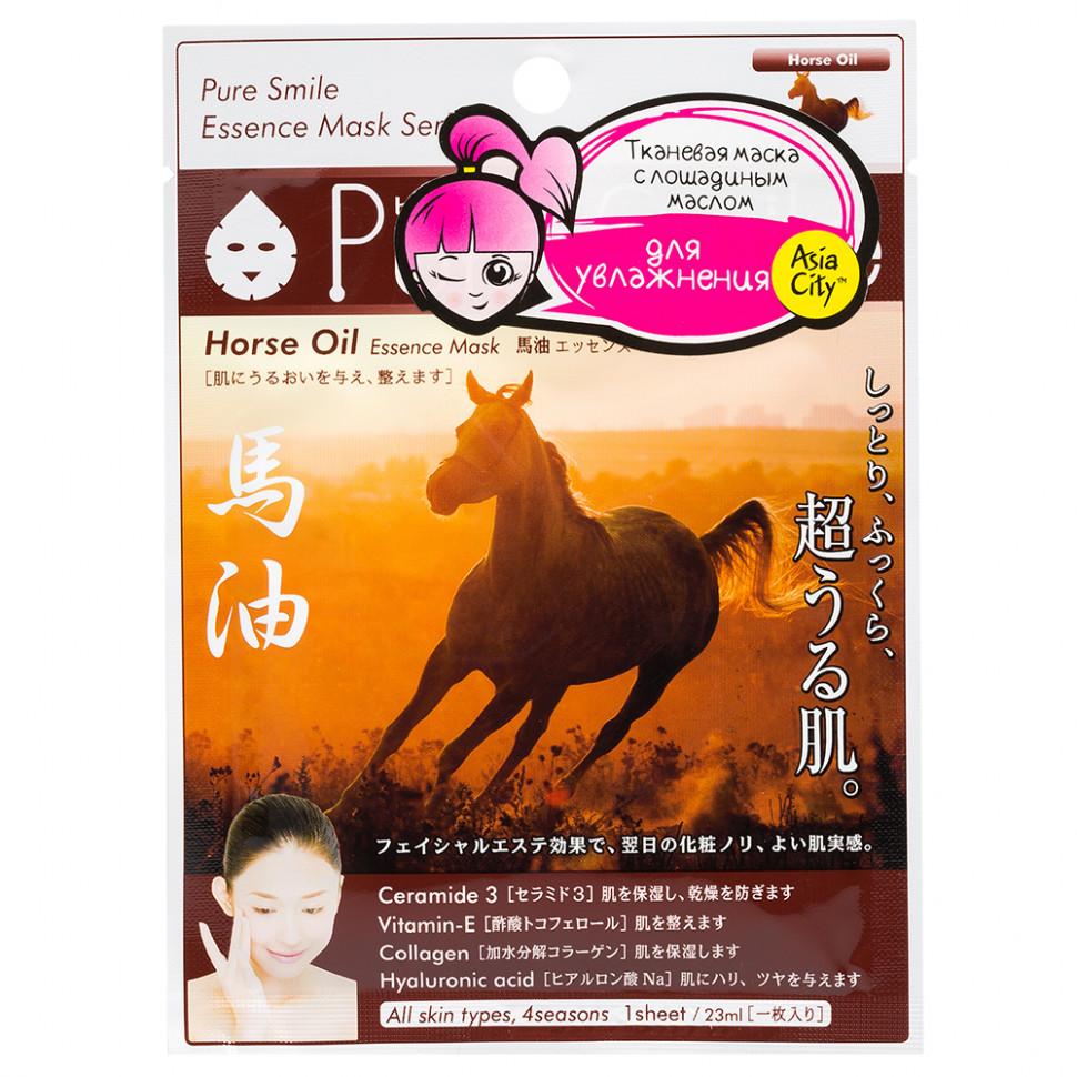 SunSmile  Essence Маска для лица увлажняющая с лошадиным маслом, 1 шт