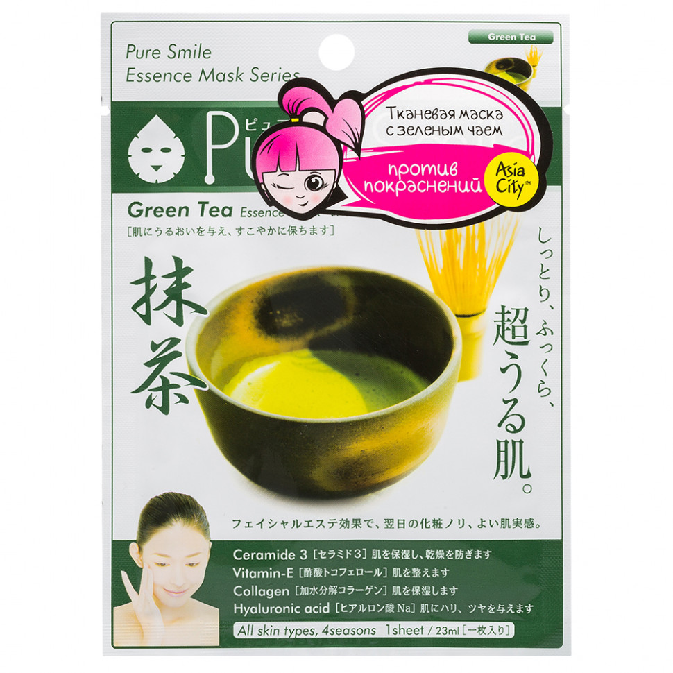 SunSmile Essence Маска для лица успокаивающая с экстрактом зеленого чая, 1 шт