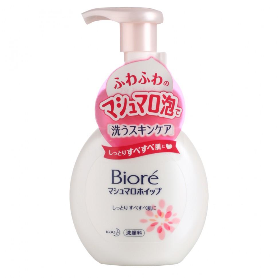 Kao Biore Пенка для умывания лица 150 мл