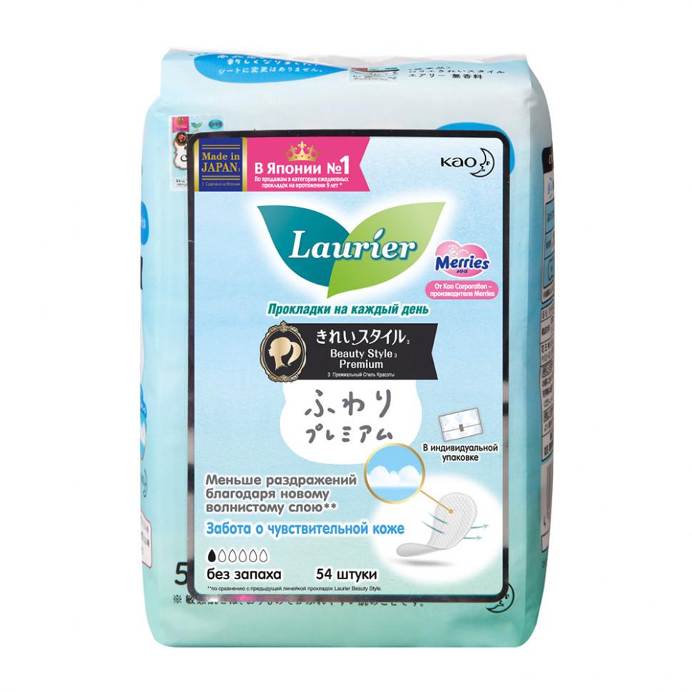 Laurier Beauty Style Женские гигиенические прокладки на каждый день Premium без запаха, 54 шт