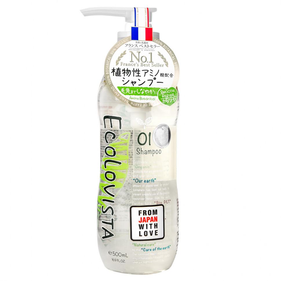 Ecolovista Smooth Repair Шампунь для волос Восстановление, 500 мл