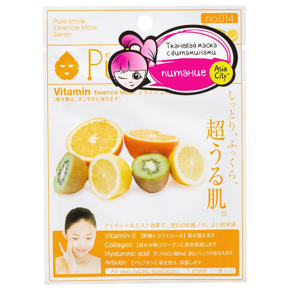 SunSmile  Essence Маска для лица питательная c витаминным комплексом, 1 шт