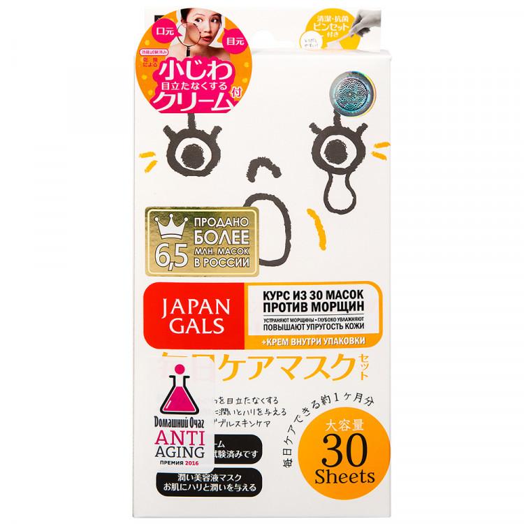 Japan gals курс масок и крем для лица против морщин отзывы