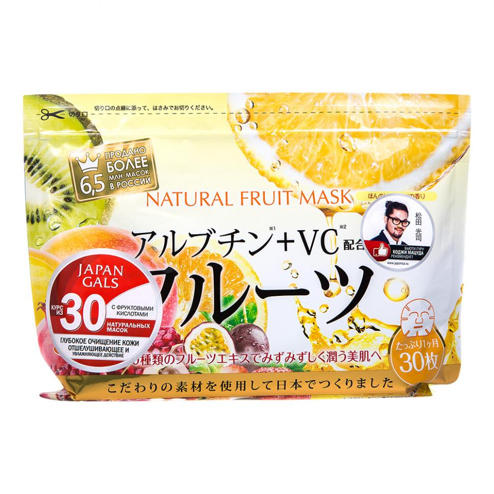 Japan Gals Курс натуральных масок для лица с экстрактом Фруктов, 30 шт