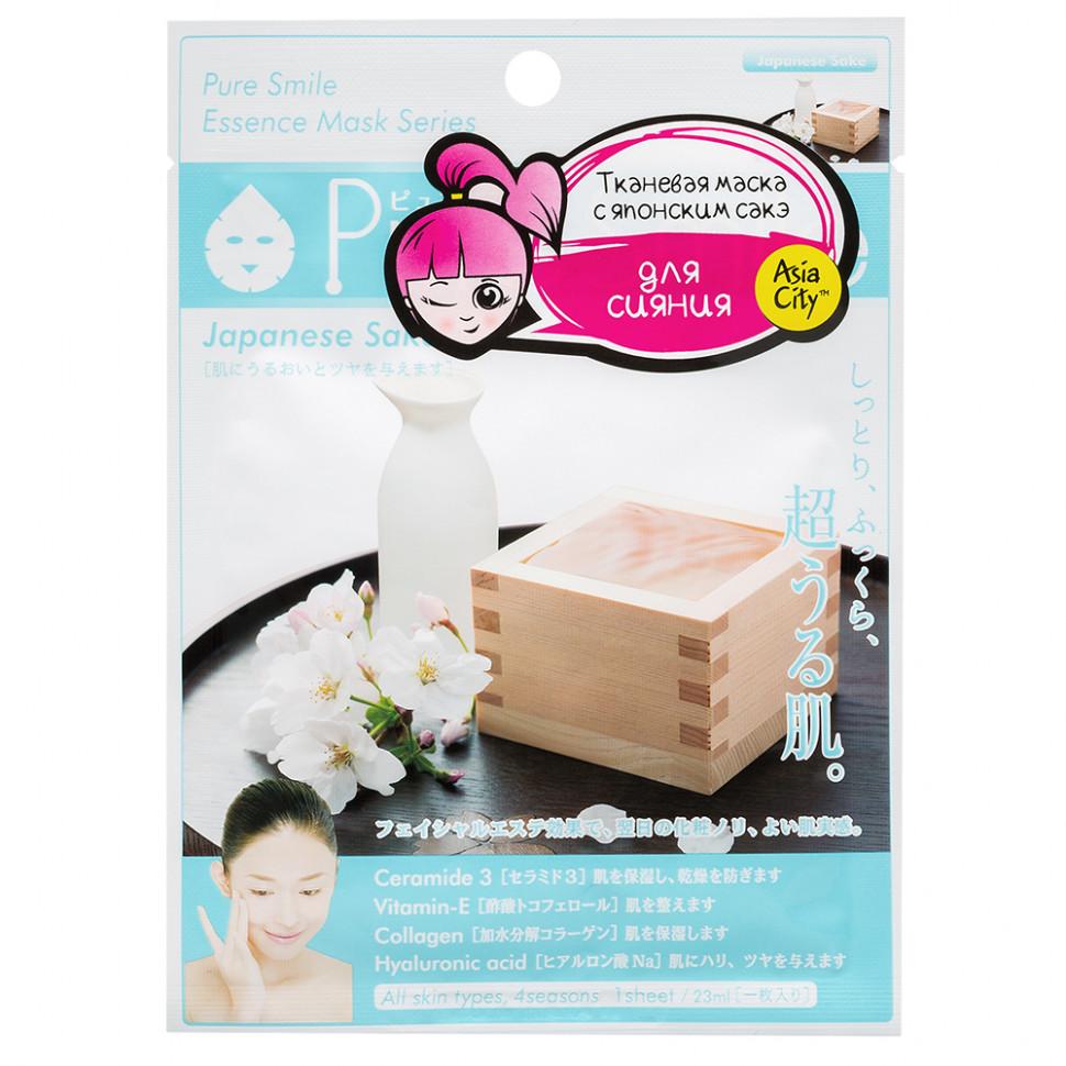 SunSmile Essence Маска для лица придающая сияние с экстрактом японского сакэ, 1 шт фото