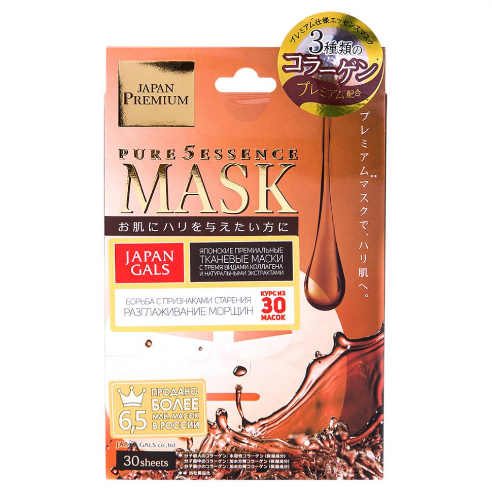 Japan Gals Pure5 Essence Premium Маска для лица c тремя видами коллагена 30 шт фото