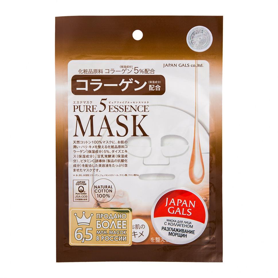 Japan Gals Pure5 Essence Маска с коллагеном, 1 шт
