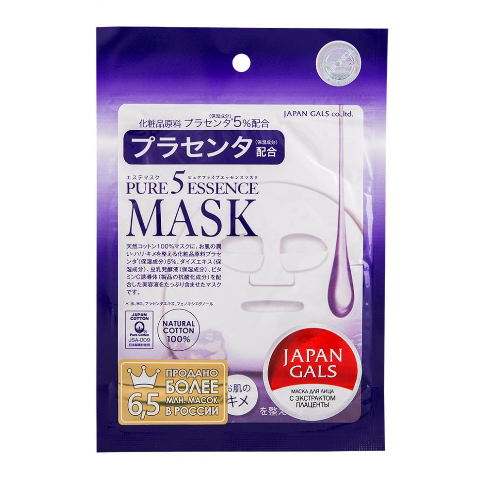 Japan Gals Pure5 Essence Маска с плацентой, 1 шт фото