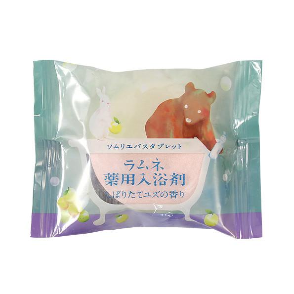 Charley Sommelier Соль-таблетка для ванн расслабляющая с ароматом юдзу, 40 г