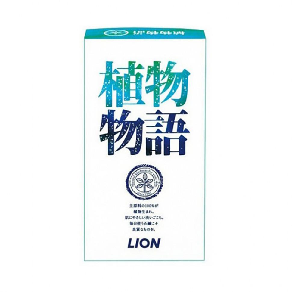 Lion Мыло туалетное