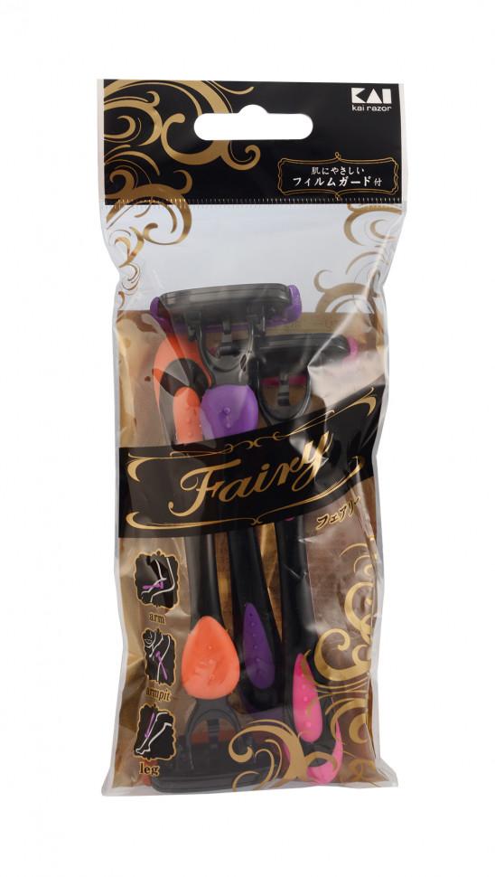 KAI fairy - 1 лезвие Безопасная одноразовая женская бритва, 1 шт