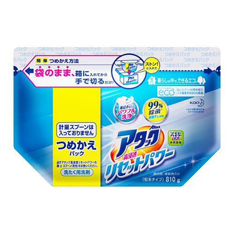 Kao Attack Multi-Action Концентрированный стиральный порошок с пятновывод. и кондиц ЗБ, 810 гр