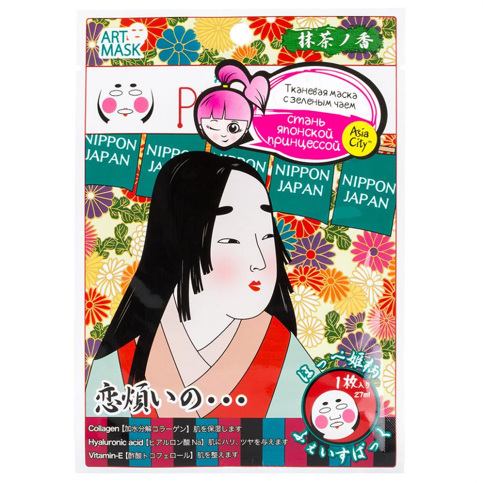 SunSmile Art Маска для лица с зеленым чаем и рисунком «Японская принцесса», 1 шт фото