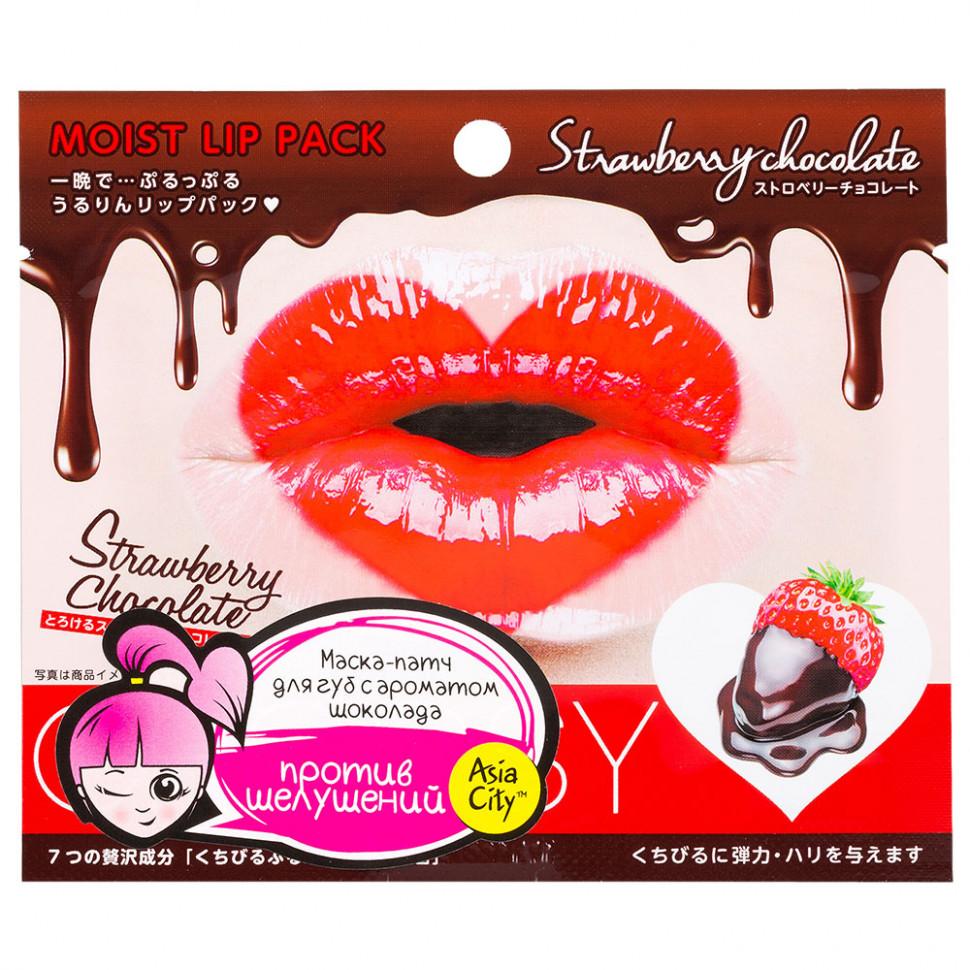 SunSmile Choosy Маска-патч для губ гидрогелевая Клубничный шоколад, 1 шт