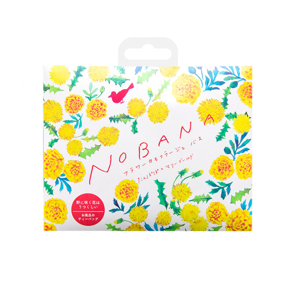Charley Nobana Соль-саше для ванн увлажняющая