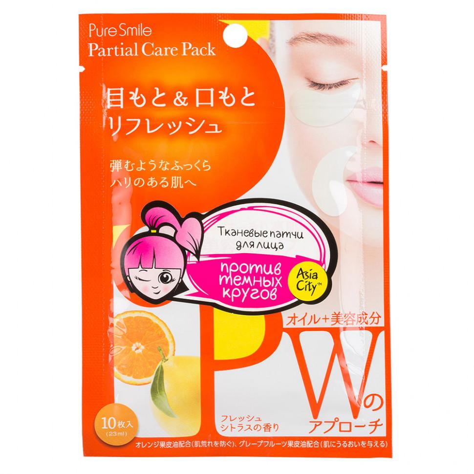 SunSmile  Care Патчи тканевые для зоны вокруг глаз и носогубной складки Цитрусовые фрукты ,10 шт