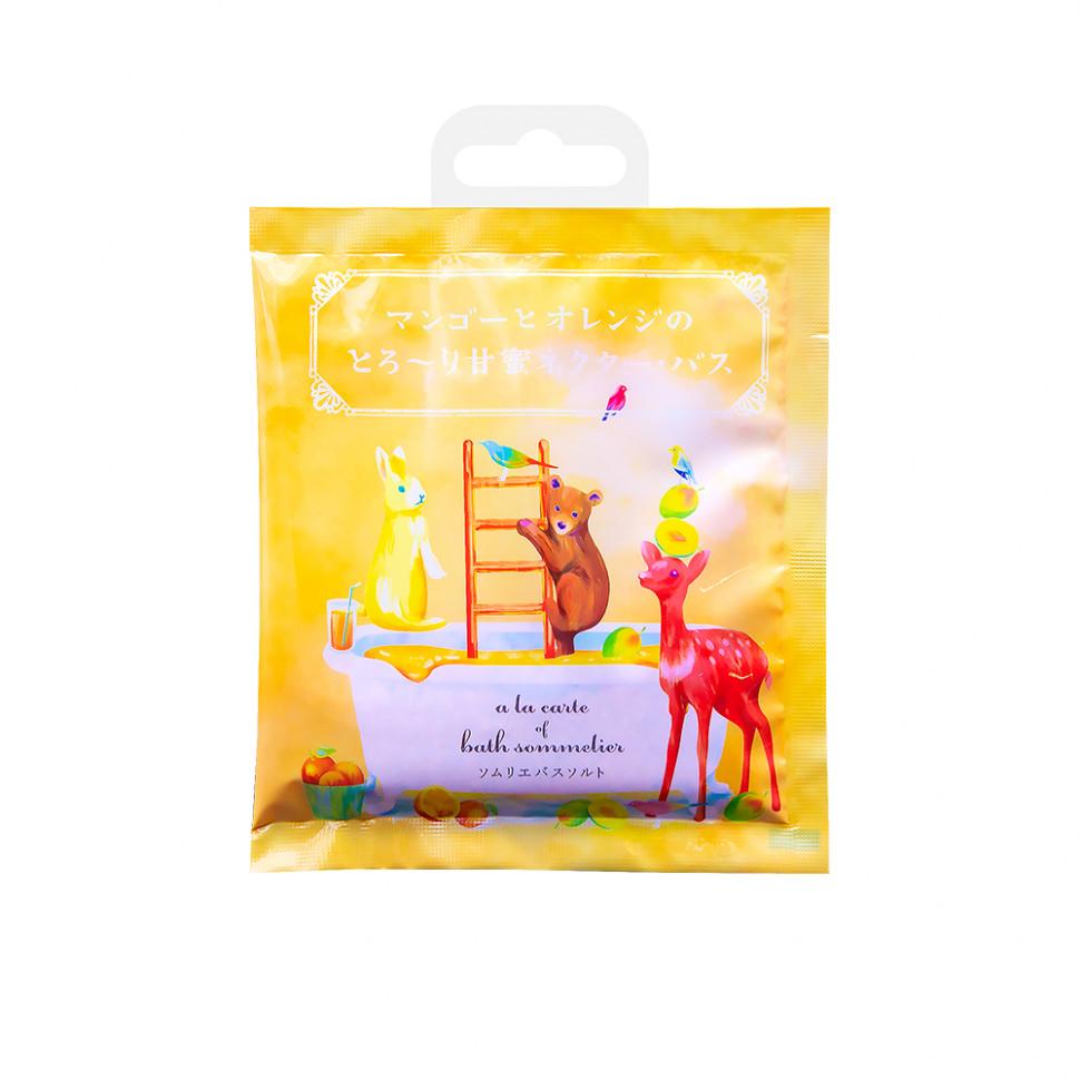 Charley  Sommelier Соль для ванн расслабляющая с экстрактом манго и апельсином, 40 г