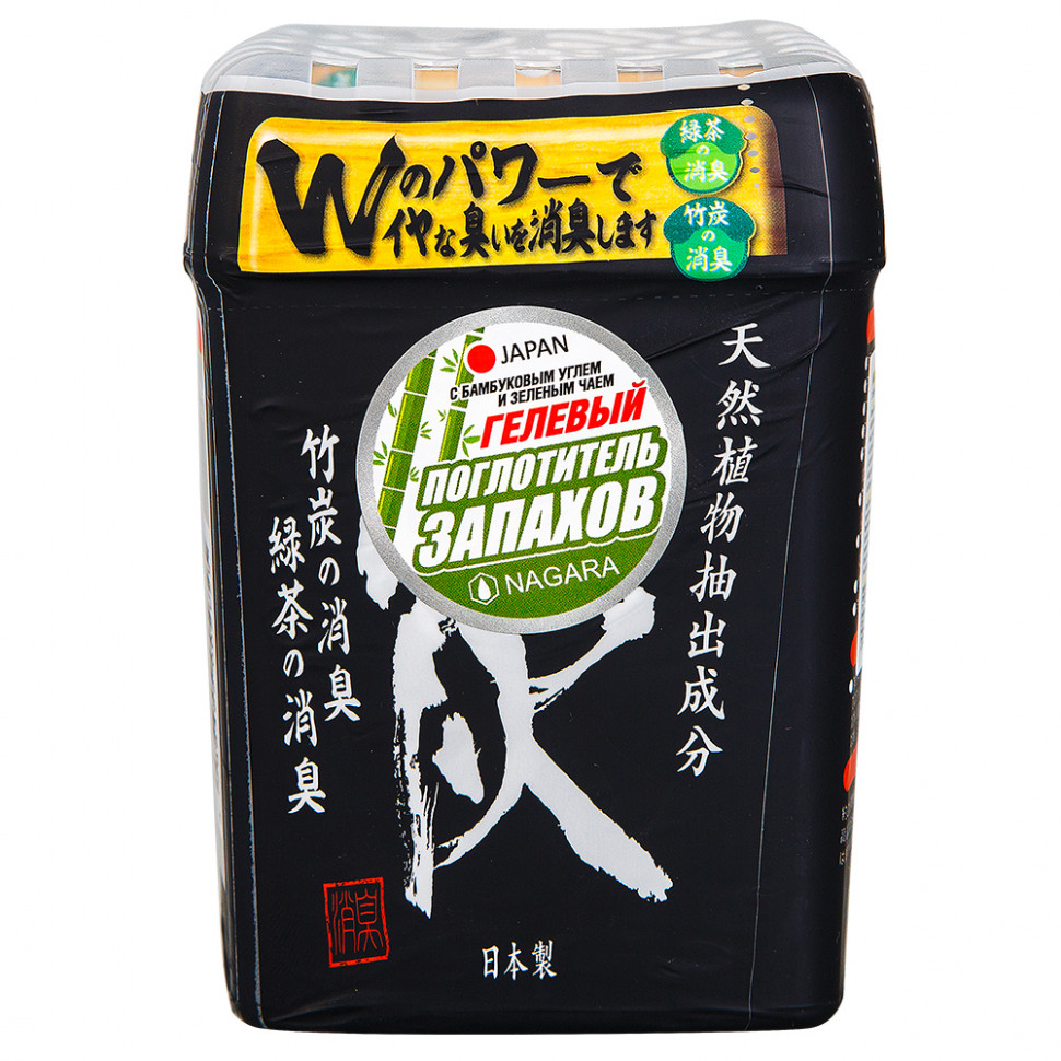 Nagara Поглотитель запаха гелевый с бамбуковым углем и зеленым чаем 320 гр фото