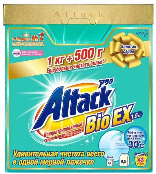 Kao Attack BioEX Концентрированный стиральный порошок, 1,5 кг