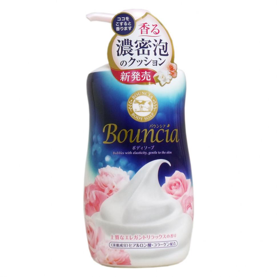 Cow Bouncia Увлажняющее мыло для тела со сливками, коллагеном и ароматом цветов , 550 мл